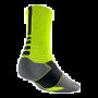 Nike Hyperelite Geel