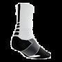 Nike Hyperelite Wit/Zwart
