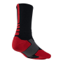 Nike Hyperelite Zwart/Rood